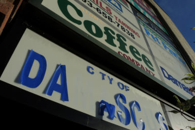 Damascus Sign Fading